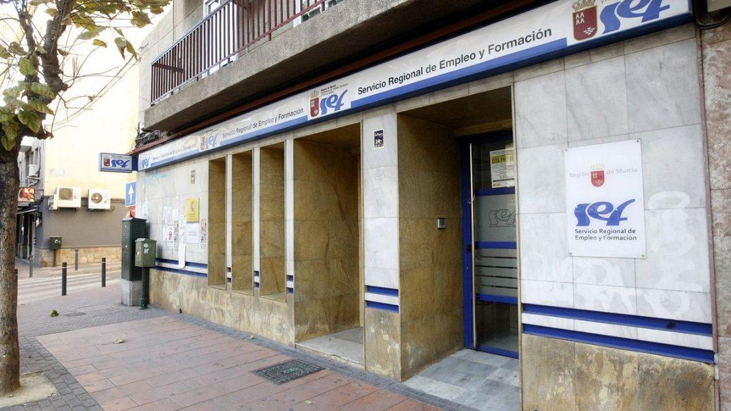 Oficina del Servicio Regional de Empleo o Formación.