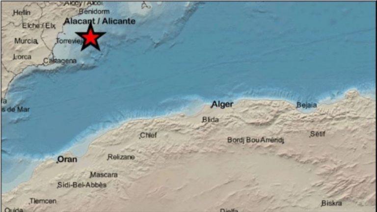 Cabo de Palos tiembla con cuatro terremotos